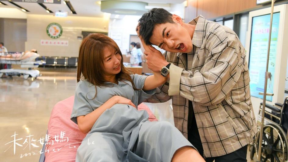 <p>▲郭書瑤(左)和禾浩辰在《未來媽媽》飾演一對新婚夫妻。(圖/未來媽媽臉書)</p>