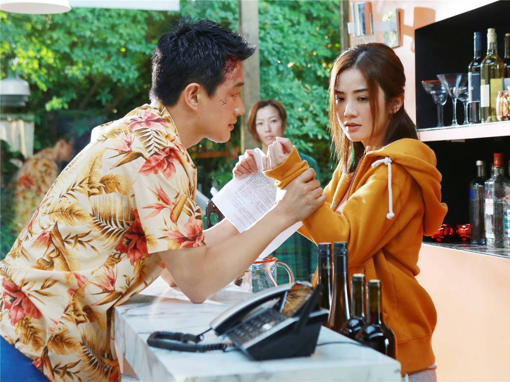 "Charlene Choi's ""Fatal Visit"" has been waiting for a release date for nearly three years."