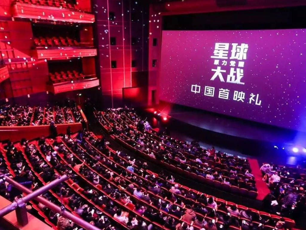 Cinemas in China are closed again after being re-opened recently.