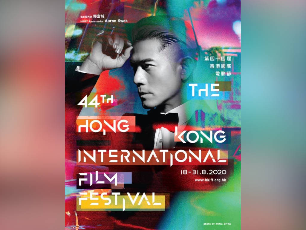 As ambassador of HKIFF, Aaron Kwok assures that the film festival will come back next year.