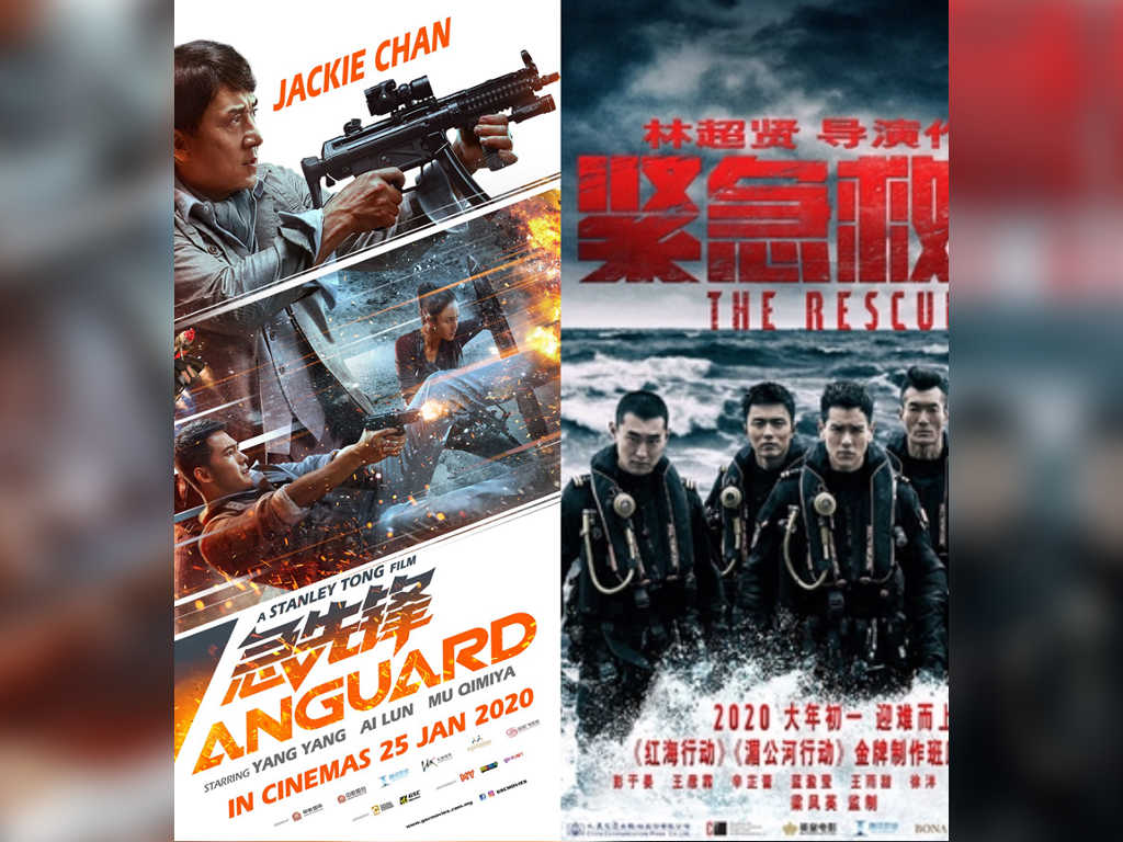 "There are three other titles as well, Vanguard, Detective Chinatown 3, and ""Jiang Ziya"""