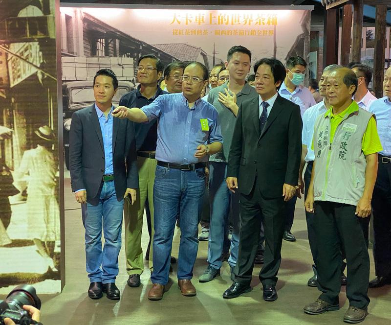 賴清德訪竹縣台紅茶業文化館 (圖) - Yahoo奇摩新聞