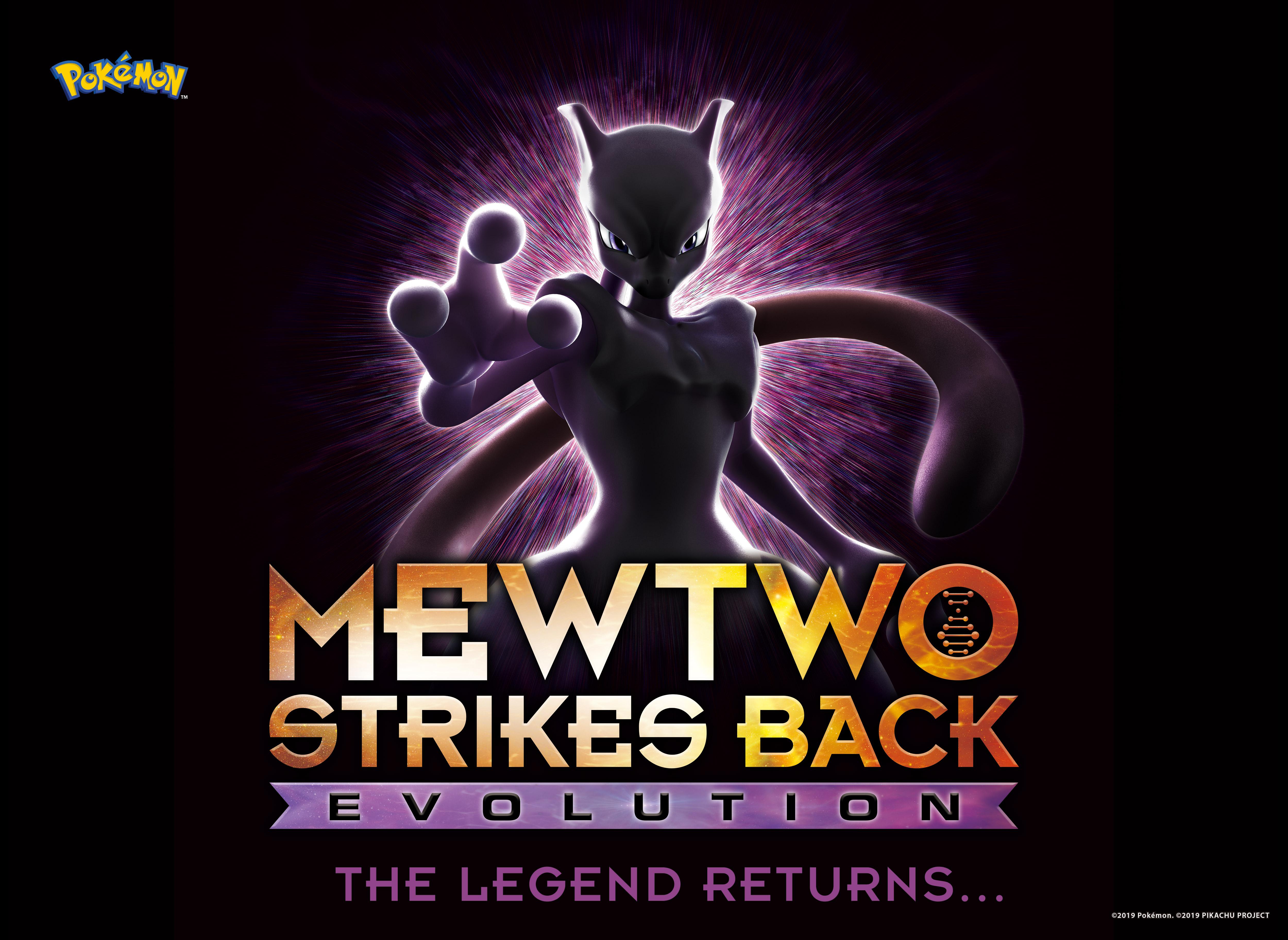 Netflix To Release Animated Movie 'Pokémon: Mewtwo Strikes Back — Evolution'; Watch The Trailer