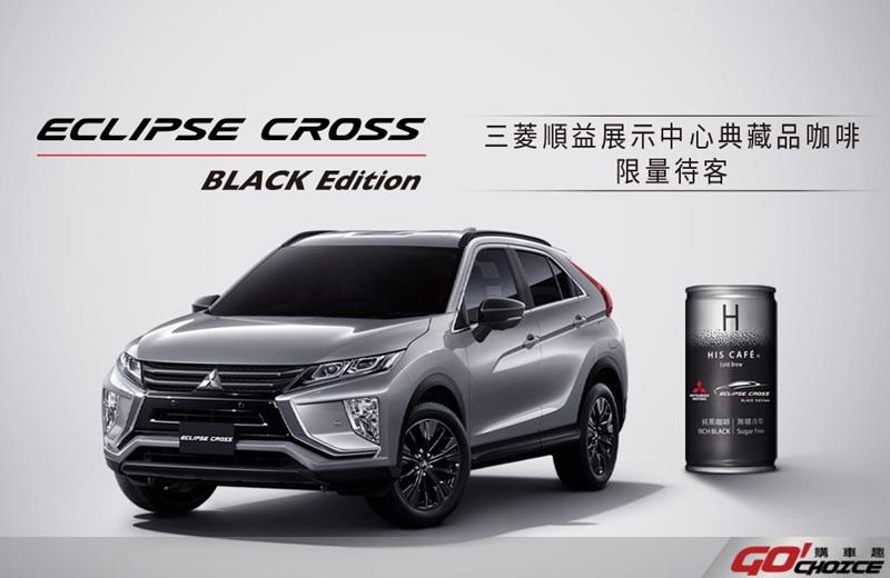 Mitsubishi-4