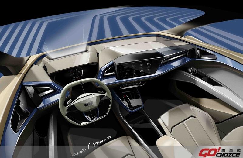 Audi Q4 Concept-2
