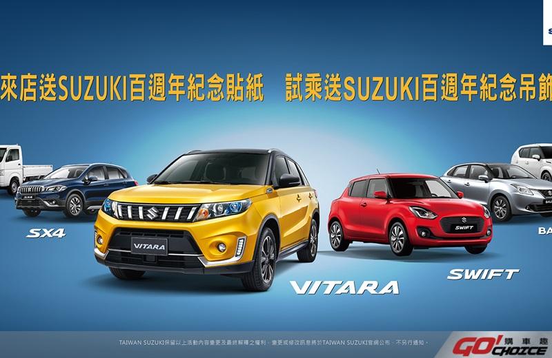 20200506 Suzuki