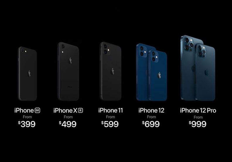 iPhone 12定價。擷取自2020蘋果秋季發布會