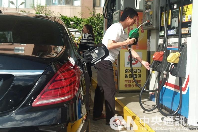 油電雙漲,您有感嗎?