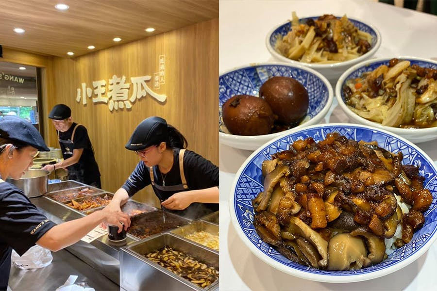 小王煮瓜 滷肉飯 台北美食 台灣小吃|美周報