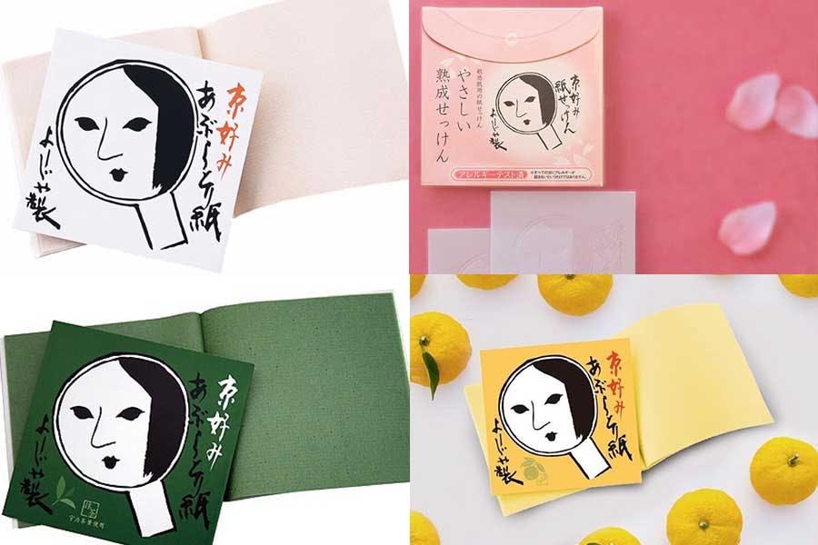 吸油面紙推薦 YOJIYA京都藝妓吸油面紙|美周報