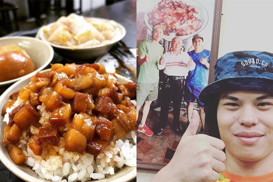 今大滷肉飯 滷肉飯 台北美食 台灣小吃|美周報