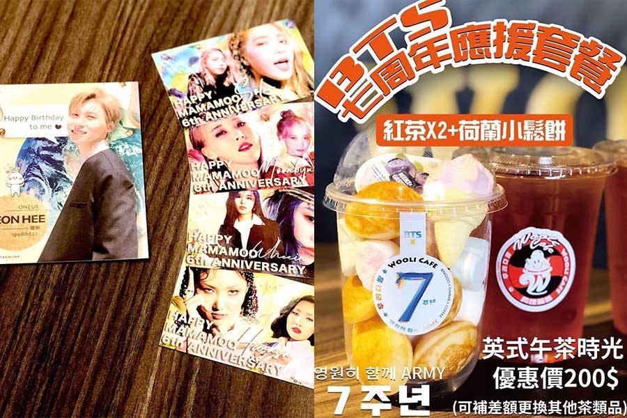韓國美食推薦 嗚哩咖啡|美周報