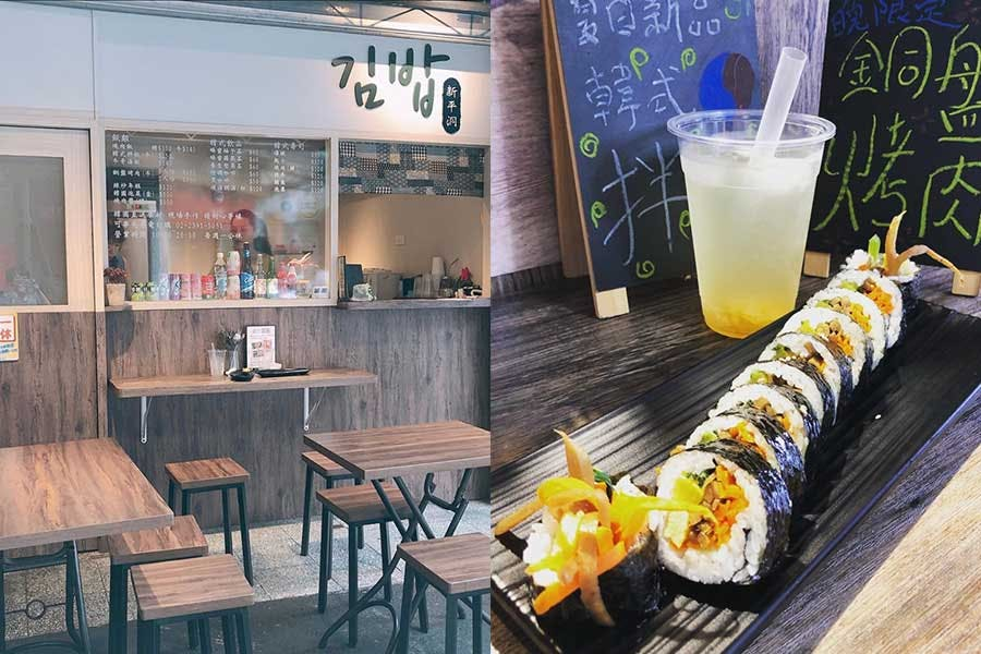 韓國美食推薦 新平洞김밥|美周報