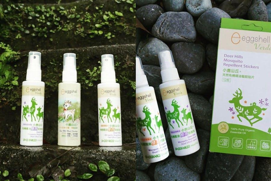 防蚊液推薦 小鹿山丘 有機精油雙效防蚊液 美周報