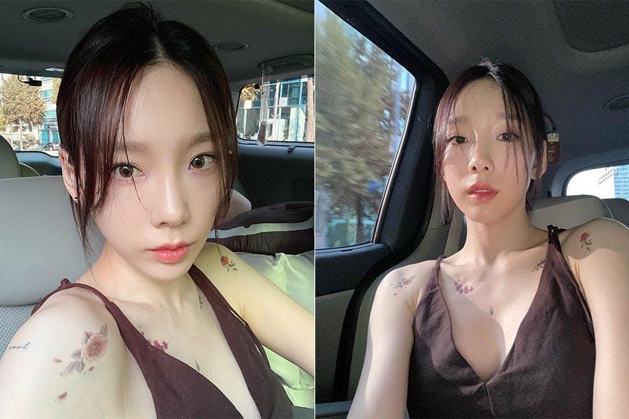 太妍|美周報