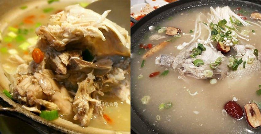 季吉GG韓國餐館 美周報