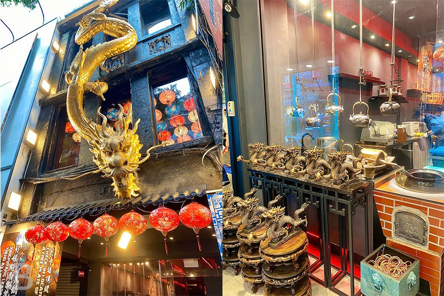 火鍋 浮誇 中國風 黑糖真奶 幸福金龍堂|美周報