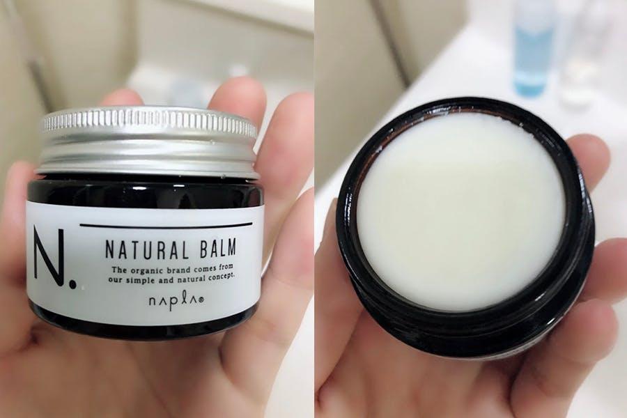 微濕髮造型 NAPAL.N 全效天然果實髮臘|美周報
