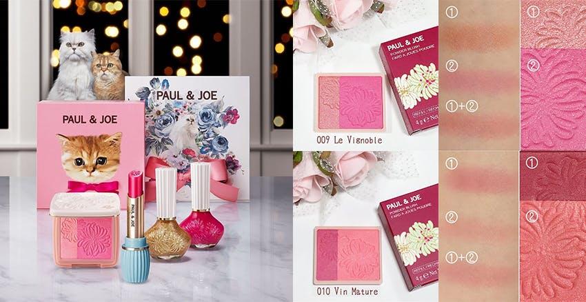 Paul & Joe|美周報