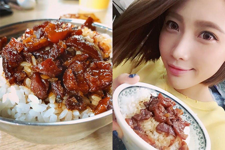 矮仔財滷肉飯 滷肉飯 台北美食 台灣小吃|美周報