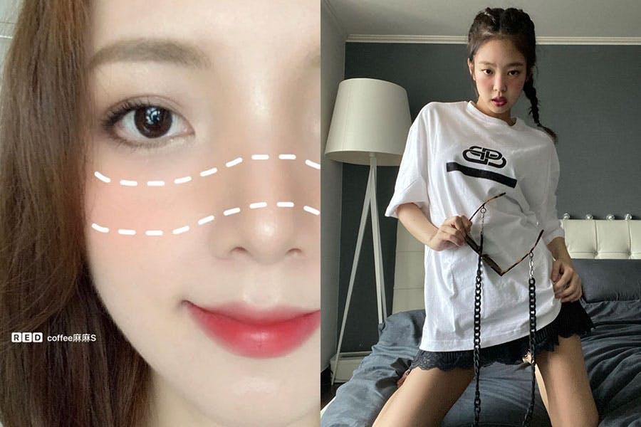居家偽素顏 妝容教學 Jennie|美周報