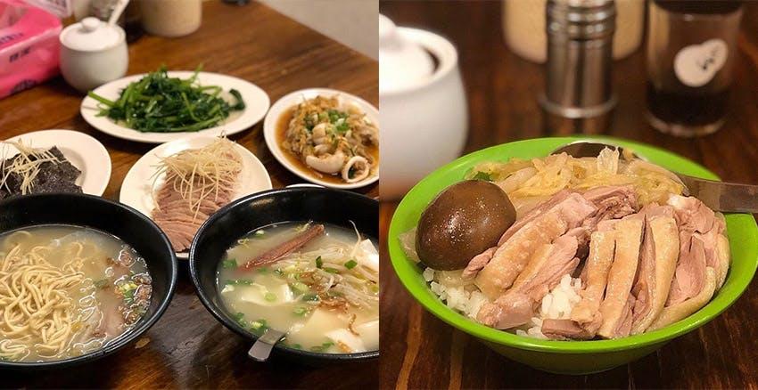 陳陽鵝肉大王 美周報