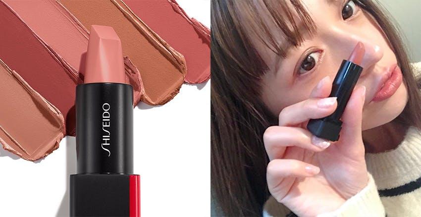Shiseido|美周報