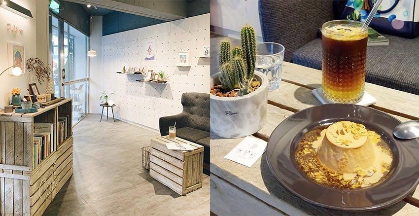 休習日 Z Day Café 美周報