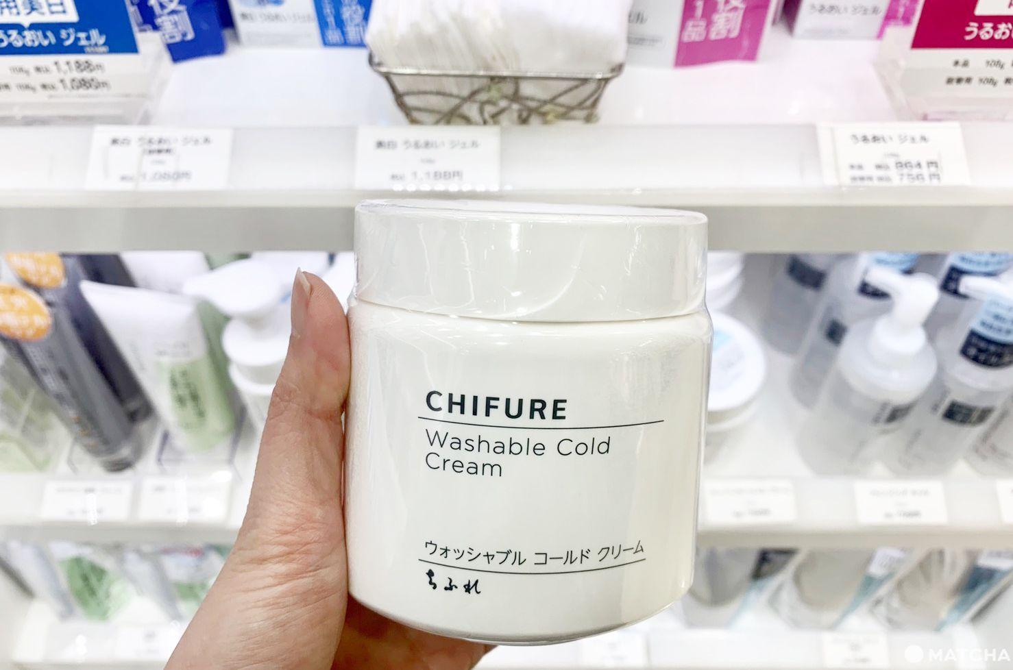 chifure 卸妝按摩霜
