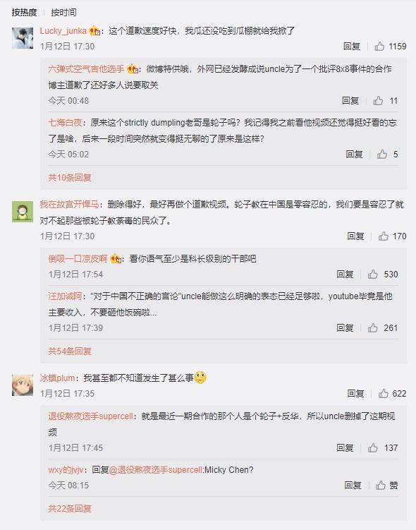 Uncle Roger 跪得迅雷不及掩耳,讓許多中國網友也一頭霧水圖:翻攝自 mrnigelng 微博