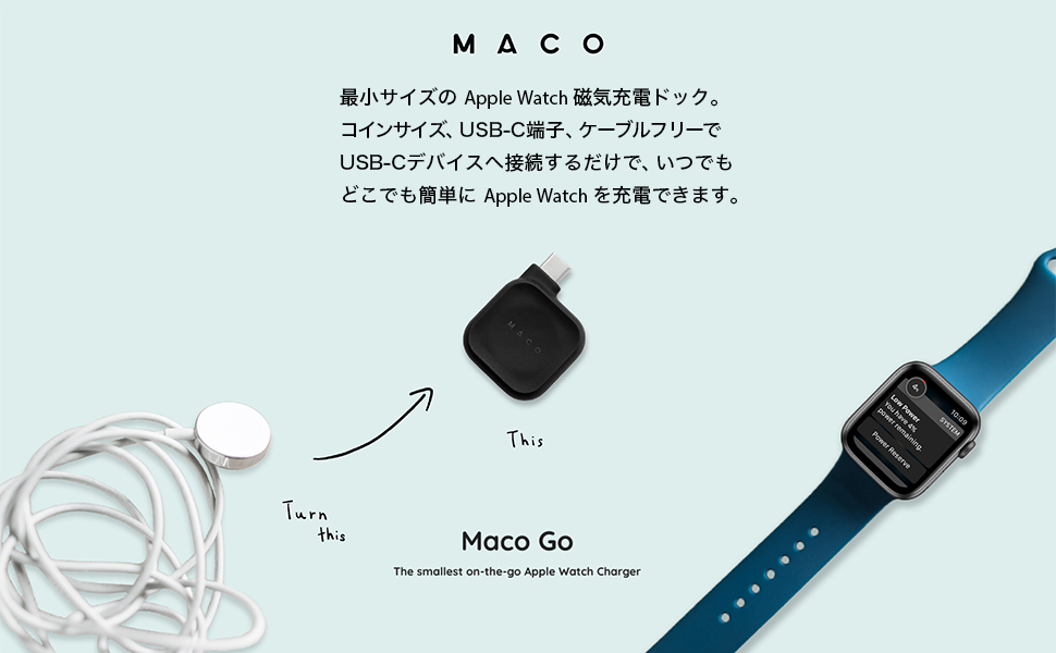 Maco Go Apple Watch Charger | Elise Japan