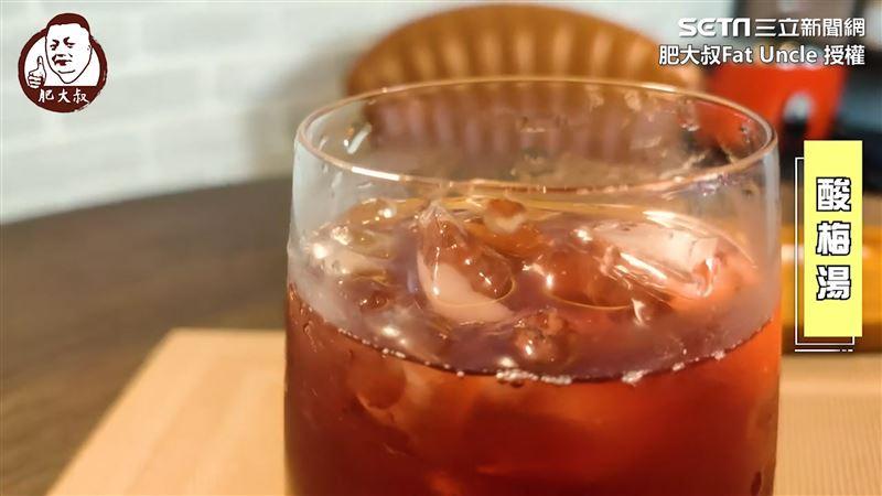 夏日養生冷飲 5步驟煮出經典酸梅湯 - Yahoo奇摩新聞
