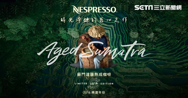 印尼「濕剝法」 3年熟成一杯咖啡 - Yahoo奇摩新聞