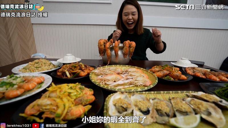 挑戰十道蝦料理 爆量蝦膏成甜蜜負荷