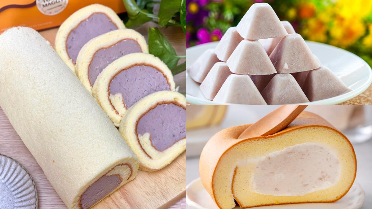 芋泥控天堂!Pinkoi推6款「芋頭甜點」爆餡芋泥太療癒,芋頭冰磚、芋泥
