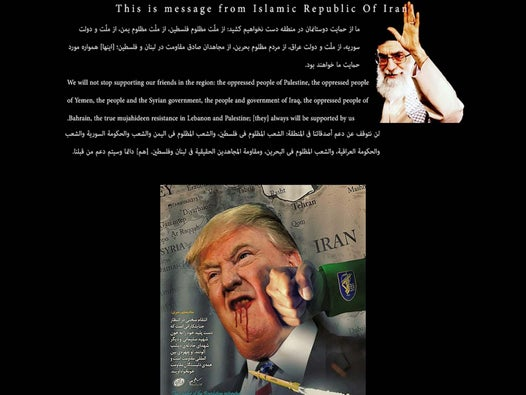US government website hacked to show pro-Iranian messages and bloodied image of Trump