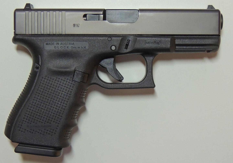 Glock Gun Battle Royal: Glocks Model 19 vs. Model 23 (Which Is Better?)