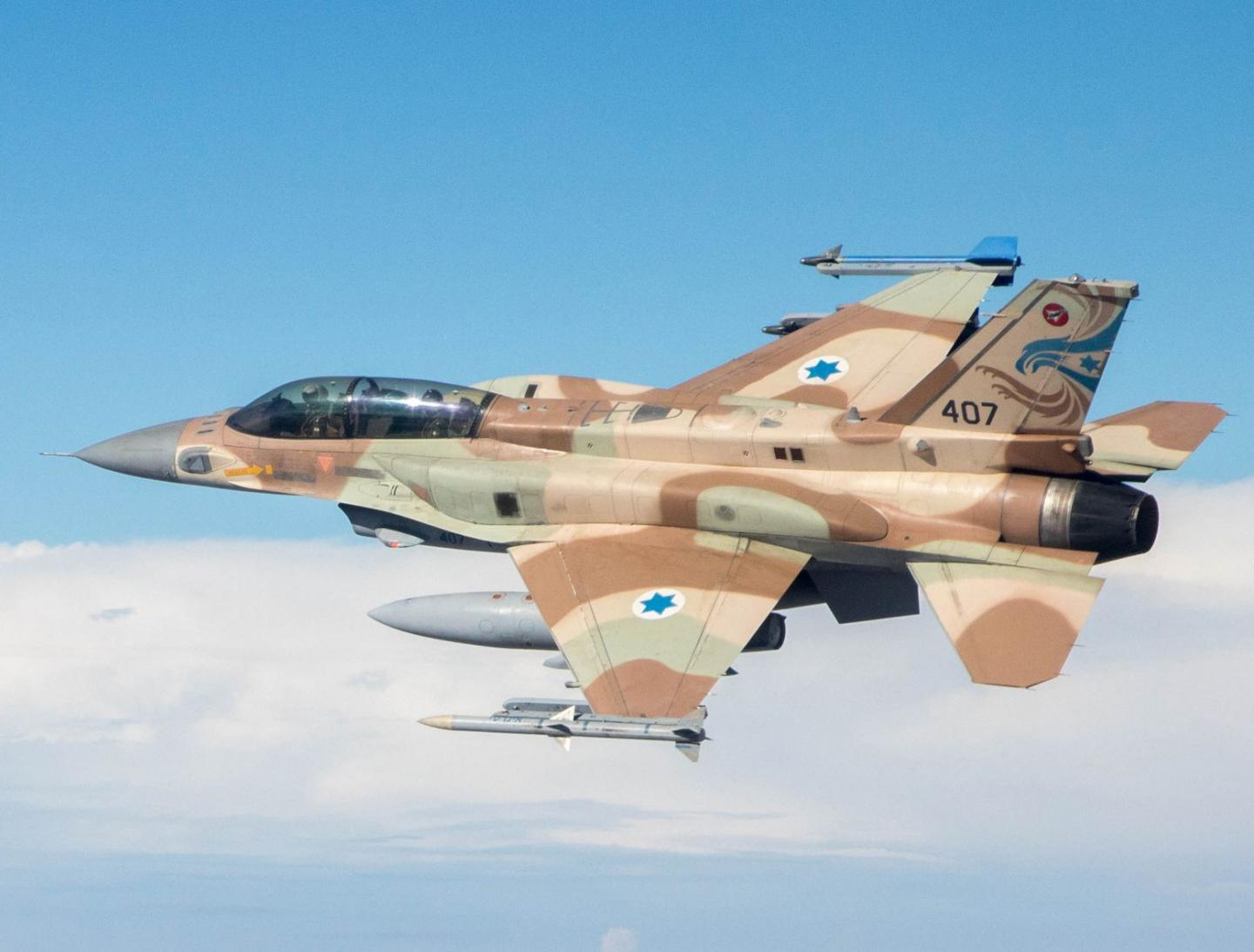 Russia Didnt Shoot Back When Israeli F-16s Blew up a Syrian Military Complex