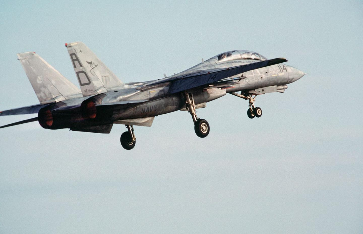 One of Irans Last F-14A Tomcats Just Crashed