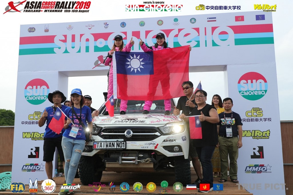 2019-asia-cross-country-rally