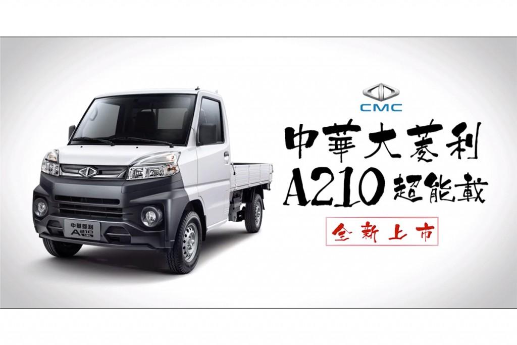 950kg-cmc-veryca-a210