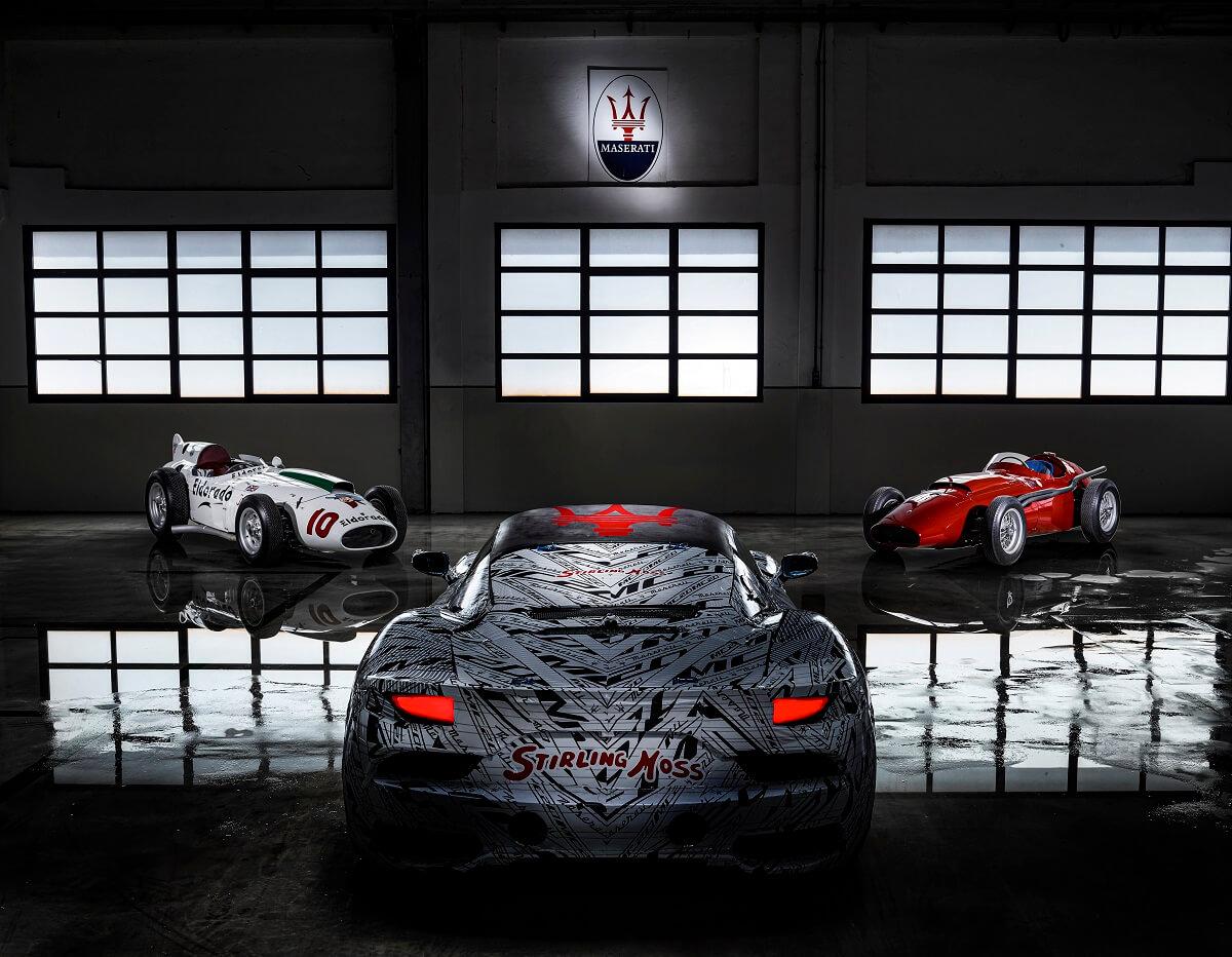 04_Maserati_ Eldorado_250F_Proto-MC20.jpg