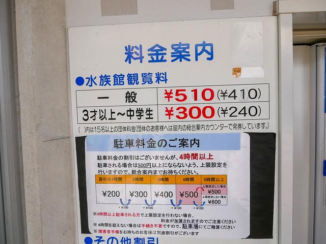 九州第四天-1210487