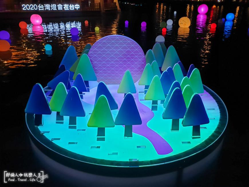 台中公園-3