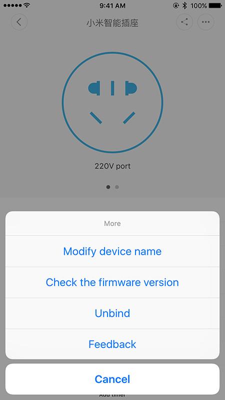 Xiaomi Mi Plug Review A S 17 Smart Plug That I Wish