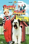 Poster of Dennis the Menace Strikes Again