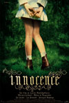 Poster of Innocence