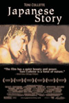 Poster of Japanese Story