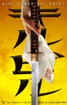 Poster of Kill Bill Vol. 1