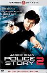 Poster of Police Story II